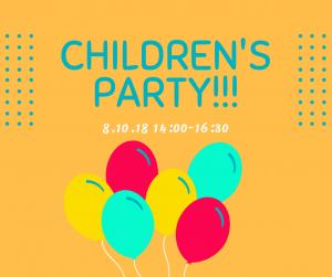 8 жовтня Дитяче свято