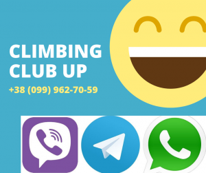 Climbing Club Up у Viber, Telegram та WhatsApp