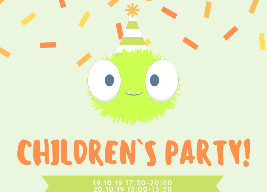 Дитячі свята! 19 та 20 жовтня