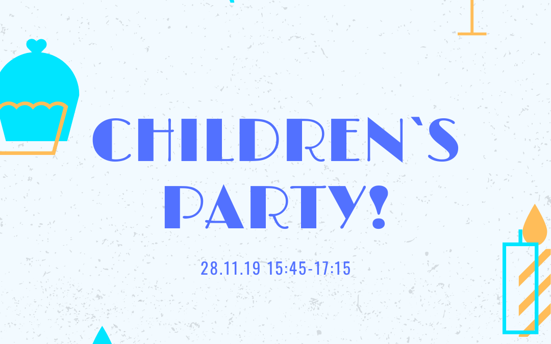 Дитяче свято! 28 листопада