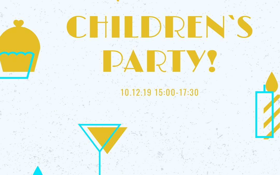 Дитяче свято! 10 грудня